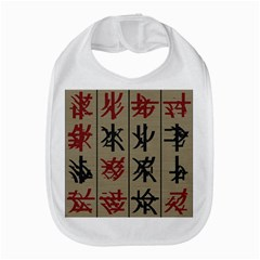 Ancient Chinese Secrets Characters Amazon Fire Phone by Amaryn4rt