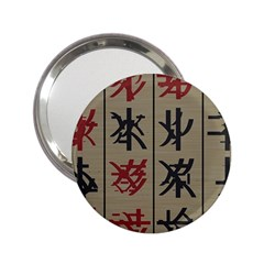 Ancient Chinese Secrets Characters 2 25  Handbag Mirrors by Amaryn4rt