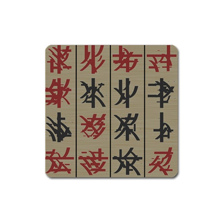 Ancient Chinese Secrets Characters Square Magnet