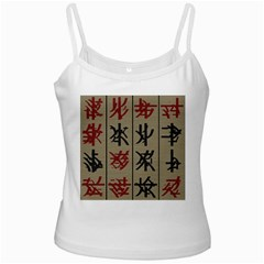 Ancient Chinese Secrets Characters Ladies Camisoles by Amaryn4rt
