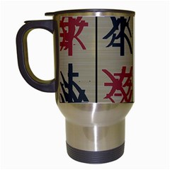 Ancient Chinese Secrets Characters Travel Mugs (white) by Amaryn4rt