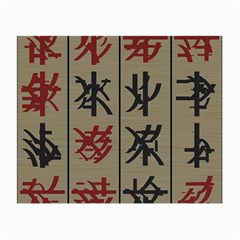 Ancient Chinese Secrets Characters Small Glasses Cloth (2 Side) by Amaryn4rt