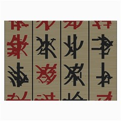 Ancient Chinese Secrets Characters Large Glasses Cloth by Amaryn4rt