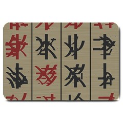 Ancient Chinese Secrets Characters Large Doormat  by Amaryn4rt