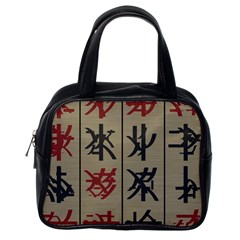 Ancient Chinese Secrets Characters Classic Handbags (one Side) by Amaryn4rt