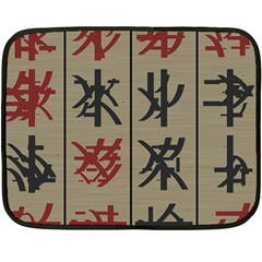 Ancient Chinese Secrets Characters Double Sided Fleece Blanket (mini)  by Amaryn4rt