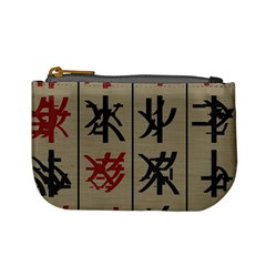 Ancient Chinese Secrets Characters Mini Coin Purses by Amaryn4rt