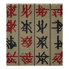Ancient Chinese Secrets Characters Shower Curtain 66  X 72  (large)  by Amaryn4rt