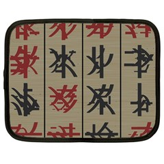 Ancient Chinese Secrets Characters Netbook Case (xxl)  by Amaryn4rt