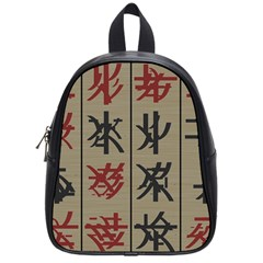 Ancient Chinese Secrets Characters School Bags (small)  by Amaryn4rt