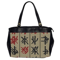 Ancient Chinese Secrets Characters Office Handbags (2 Sides)  by Amaryn4rt