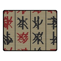 Ancient Chinese Secrets Characters Fleece Blanket (small) by Amaryn4rt