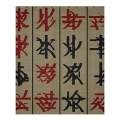 Ancient Chinese Secrets Characters Shower Curtain 60  X 72  (medium)  by Amaryn4rt