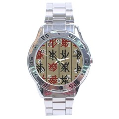 Ancient Chinese Secrets Characters Stainless Steel Analogue Watch by Amaryn4rt