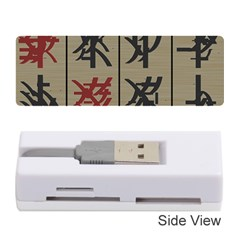Ancient Chinese Secrets Characters Memory Card Reader (stick)  by Amaryn4rt
