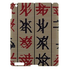 Ancient Chinese Secrets Characters Apple Ipad 3/4 Hardshell Case by Amaryn4rt