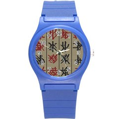 Ancient Chinese Secrets Characters Round Plastic Sport Watch (s) by Amaryn4rt