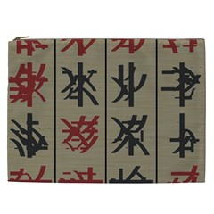 Ancient Chinese Secrets Characters Cosmetic Bag (xxl)  by Amaryn4rt