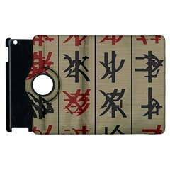Ancient Chinese Secrets Characters Apple Ipad 3/4 Flip 360 Case by Amaryn4rt