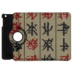 Ancient Chinese Secrets Characters Apple Ipad Mini Flip 360 Case by Amaryn4rt