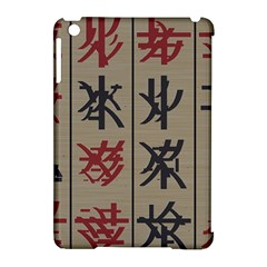 Ancient Chinese Secrets Characters Apple Ipad Mini Hardshell Case (compatible With Smart Cover) by Amaryn4rt