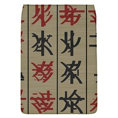 Ancient Chinese Secrets Characters Flap Covers (s)  by Amaryn4rt