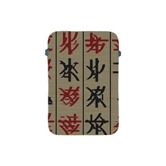 Ancient Chinese Secrets Characters Apple Ipad Mini Protective Soft Cases by Amaryn4rt