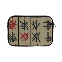 Ancient Chinese Secrets Characters Apple Ipad Mini Zipper Cases by Amaryn4rt
