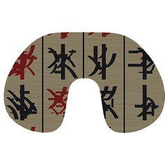 Ancient Chinese Secrets Characters Travel Neck Pillows by Amaryn4rt