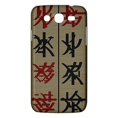 Ancient Chinese Secrets Characters Samsung Galaxy Mega 5 8 I9152 Hardshell Case  by Amaryn4rt