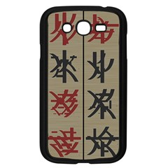 Ancient Chinese Secrets Characters Samsung Galaxy Grand Duos I9082 Case (black) by Amaryn4rt
