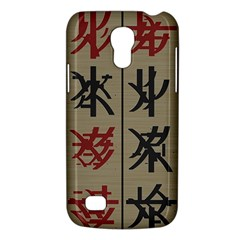 Ancient Chinese Secrets Characters Galaxy S4 Mini by Amaryn4rt