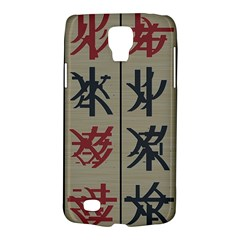Ancient Chinese Secrets Characters Galaxy S4 Active by Amaryn4rt