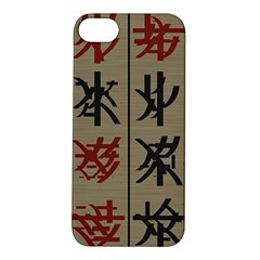 Ancient Chinese Secrets Characters Apple Iphone 5s/ Se Hardshell Case by Amaryn4rt