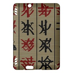 Ancient Chinese Secrets Characters Kindle Fire Hdx Hardshell Case by Amaryn4rt