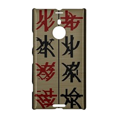 Ancient Chinese Secrets Characters Nokia Lumia 1520 by Amaryn4rt