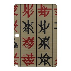 Ancient Chinese Secrets Characters Samsung Galaxy Tab Pro 12 2 Hardshell Case by Amaryn4rt