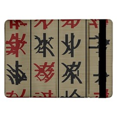 Ancient Chinese Secrets Characters Samsung Galaxy Tab Pro 12 2  Flip Case by Amaryn4rt