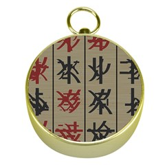 Ancient Chinese Secrets Characters Gold Compasses by Amaryn4rt
