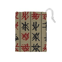 Ancient Chinese Secrets Characters Drawstring Pouches (medium)  by Amaryn4rt