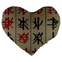 Ancient Chinese Secrets Characters Large 19  Premium Flano Heart Shape Cushions by Amaryn4rt