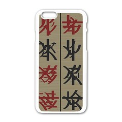 Ancient Chinese Secrets Characters Apple Iphone 6/6s White Enamel Case by Amaryn4rt