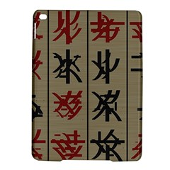 Ancient Chinese Secrets Characters Ipad Air 2 Hardshell Cases by Amaryn4rt