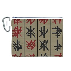 Ancient Chinese Secrets Characters Canvas Cosmetic Bag (l) by Amaryn4rt