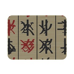Ancient Chinese Secrets Characters Double Sided Flano Blanket (mini)  by Amaryn4rt
