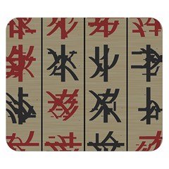 Ancient Chinese Secrets Characters Double Sided Flano Blanket (small)  by Amaryn4rt