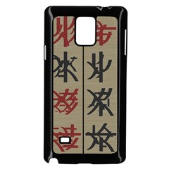 Ancient Chinese Secrets Characters Samsung Galaxy Note 4 Case (black) by Amaryn4rt