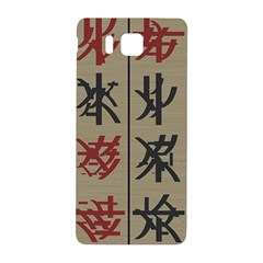 Ancient Chinese Secrets Characters Samsung Galaxy Alpha Hardshell Back Case by Amaryn4rt