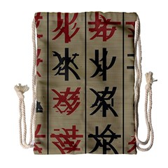 Ancient Chinese Secrets Characters Drawstring Bag (large) by Amaryn4rt