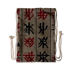 Ancient Chinese Secrets Characters Drawstring Bag (small) by Amaryn4rt